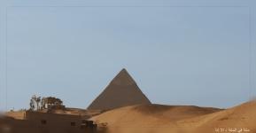 al Gizah - piramida Chefrena