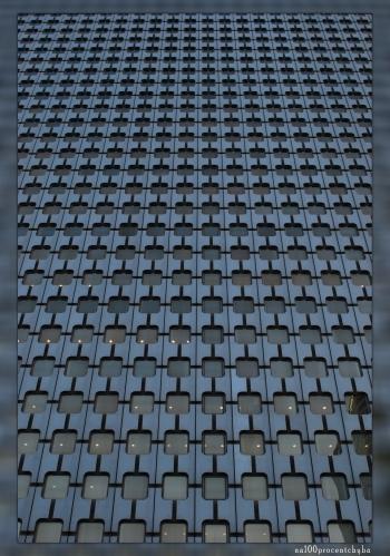 a matrix wall